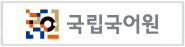 korean_big.jpg